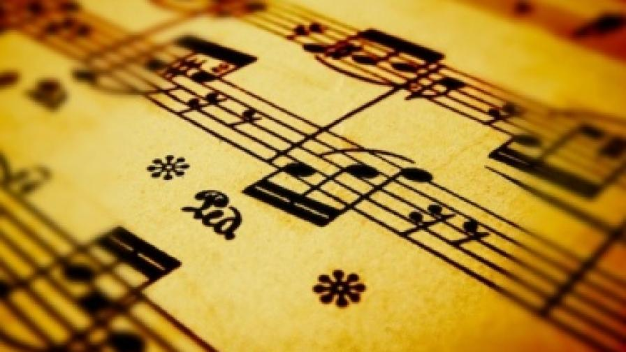 Как музиката ни да звучи навсякъде вкъщи