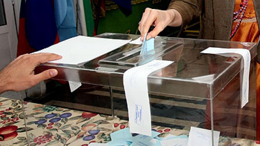68 партии на местните избори