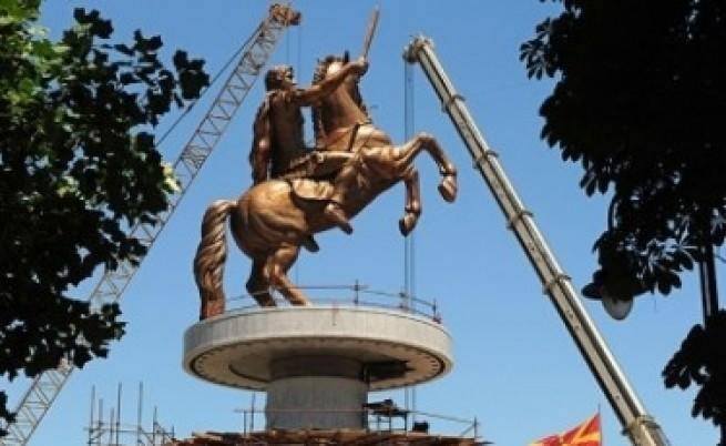 В Скопие пак измислиха милиони