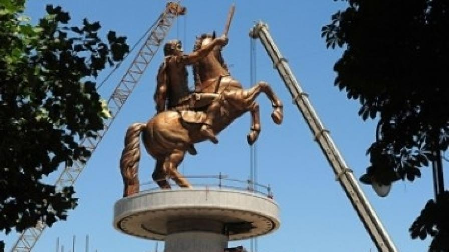 "В Скопие пак измислиха милиони ""македонци"""