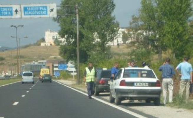 13 души и наркотици за 30 000 лв. задържаха в Благоевградско