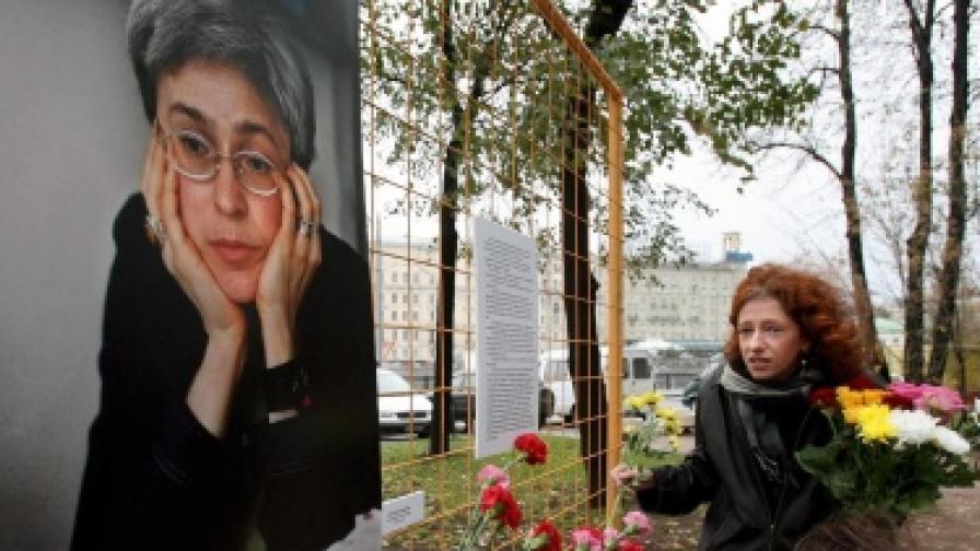Бивш офицер организирал убийството на Политковска