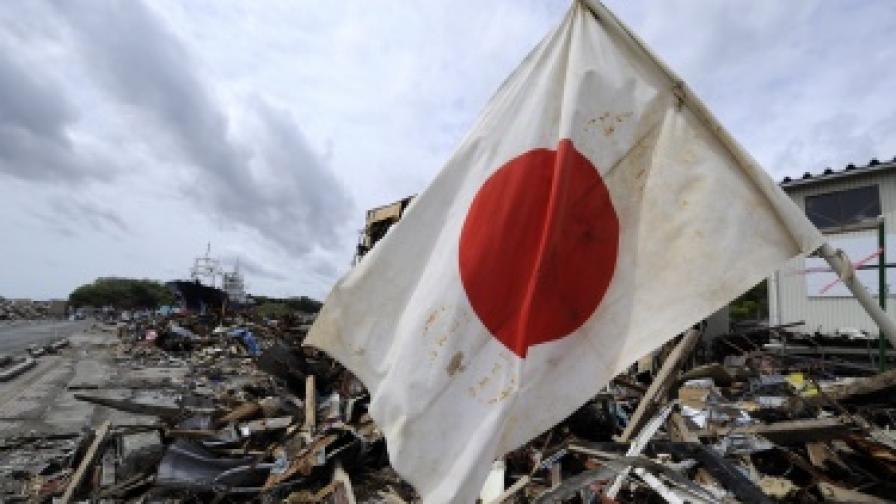 """""""Мудис"""" понижи кредитния рейтинг на Япония"""