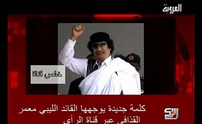 Кадафи пак говори, иска прочистване на плъховете