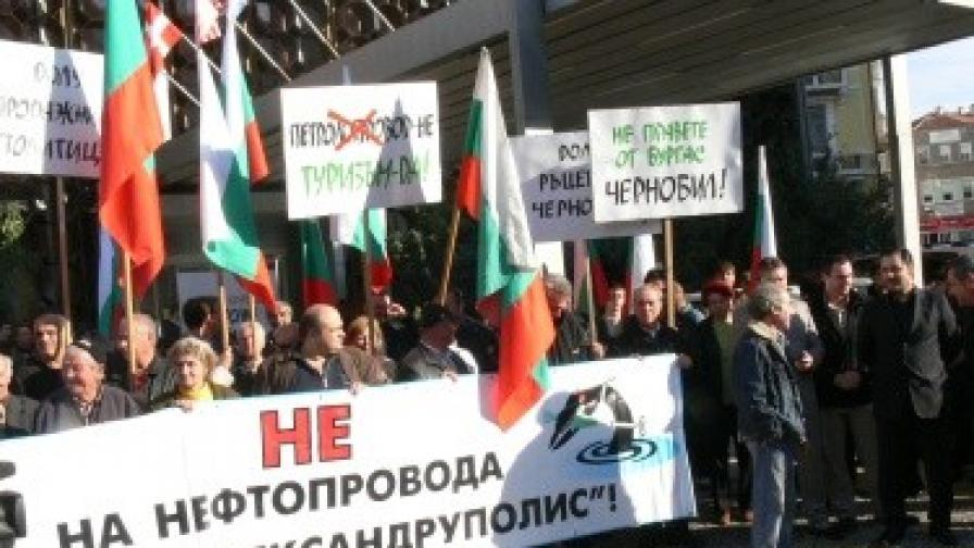 Гласувалите на референдум в Бургас отхвърлиха проекта за петролопровод като създаващ екологична заплаха