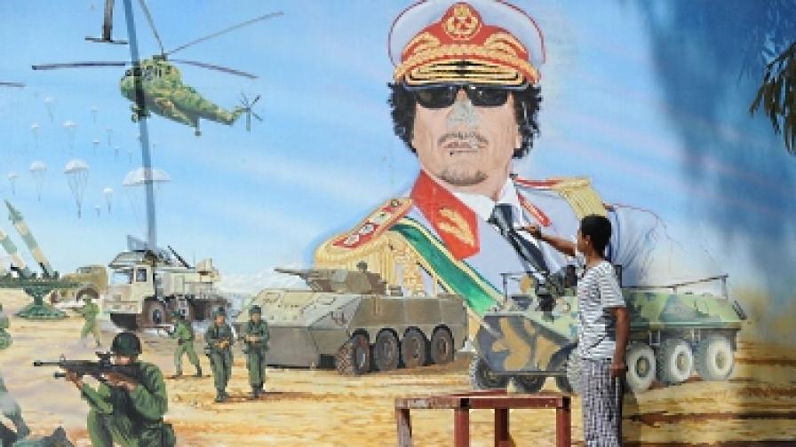 САЩ: Кадафи още е проблем за новата власт в Либия