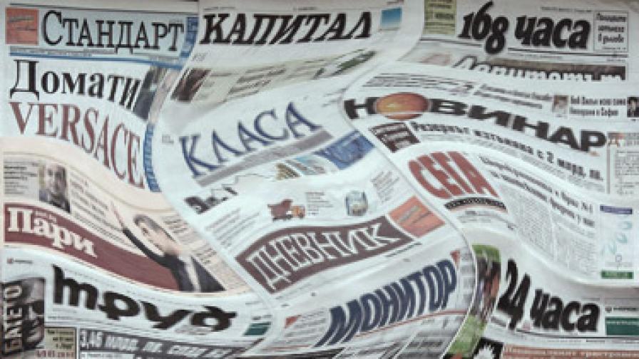 """""""Телеграф"""": Влизаш с двойка в Алма Матер"""