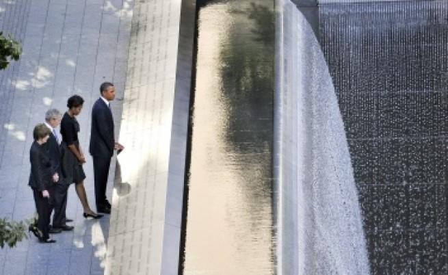 Светът отбеляза 10 г. от атентатите в САЩ