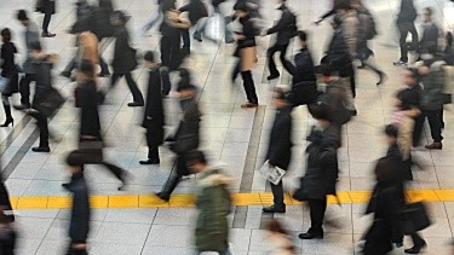 Безработицата през август е 9,45%