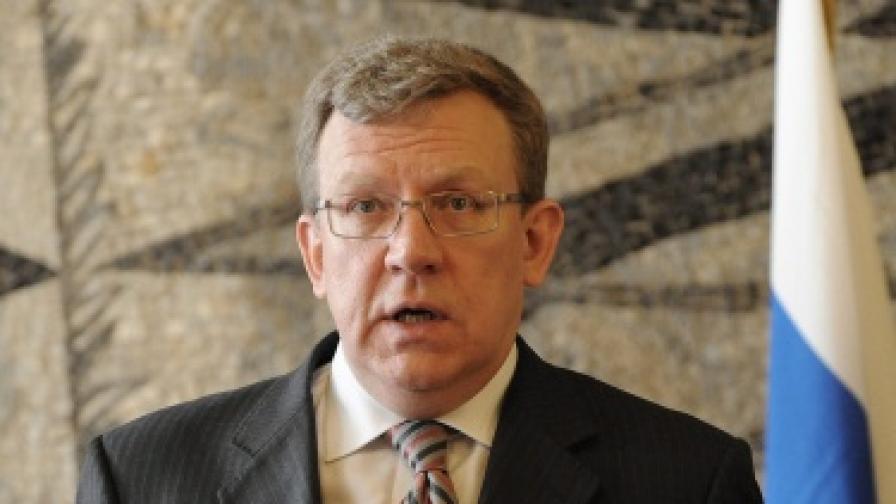Руският финансов министър Алексей Кудрин подаде оставка