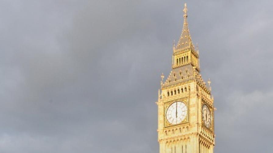 Лондонският Биг Бен ще стане като кулата в Пиза