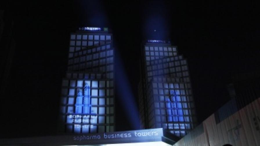 """Първите български """"умни"""" бизнес сгради"""