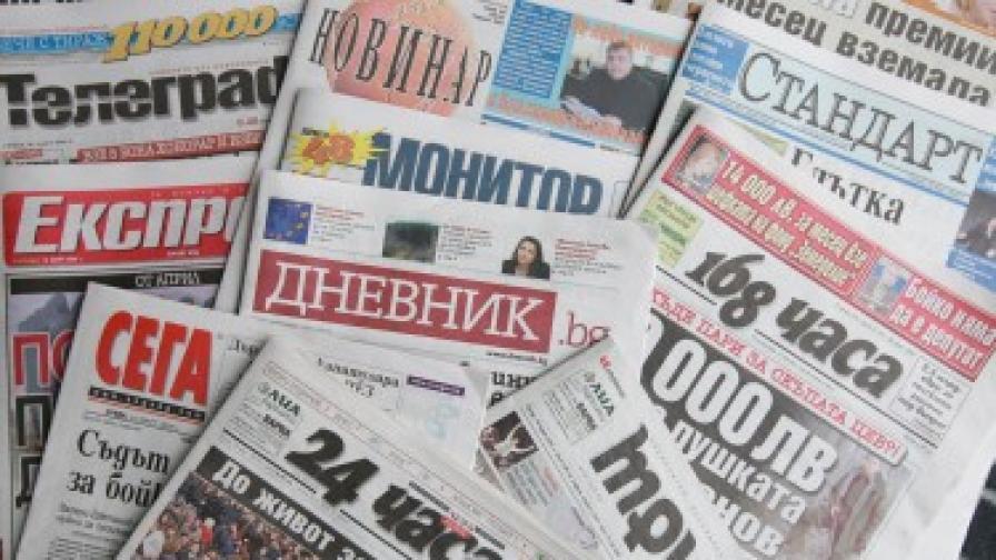 """""""Труд"""": Половин България не е готова за снега"""