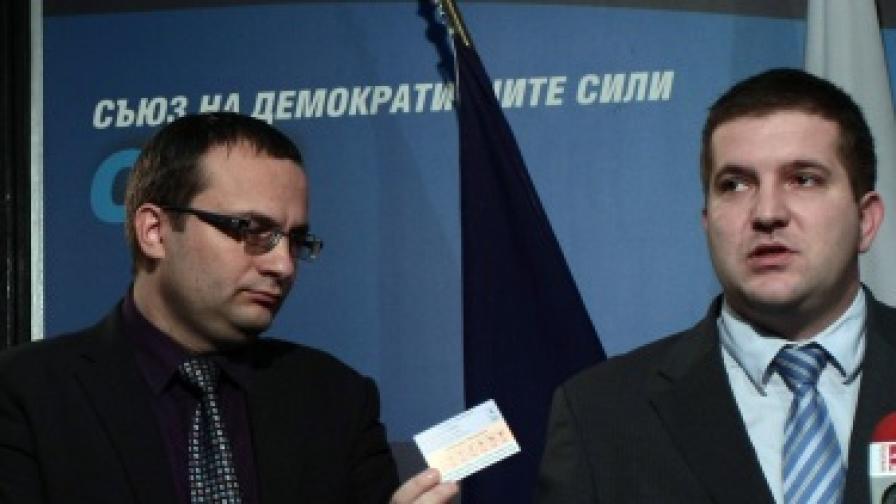 Мартин Димитров и Димитър Иванов