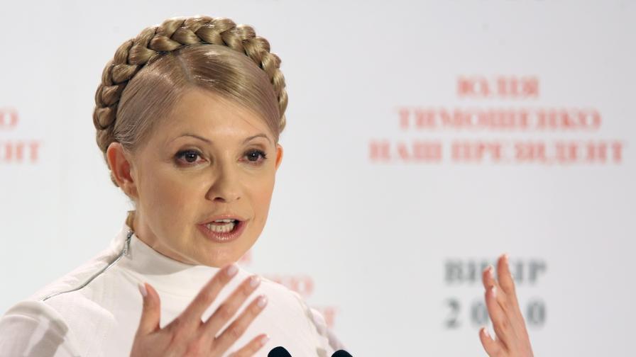 Ново разследване срещу Юлия Тимошенко