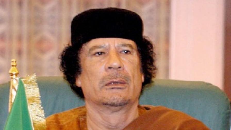 Искат да съдят убийците на Кадафи