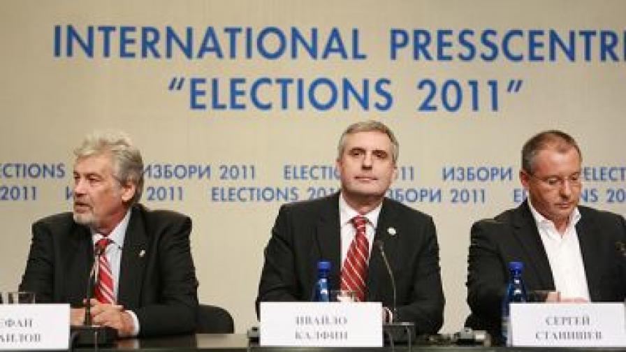 Станишев: На ГЕРБ предстоят все по-черни дни