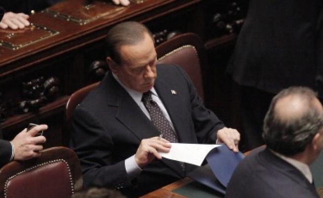 Берлускони: Ще подам оставка