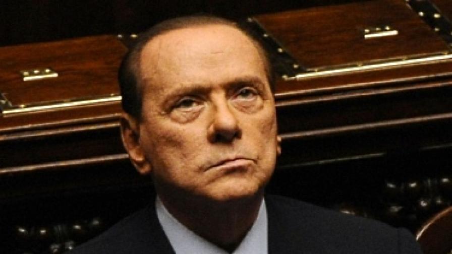 Берлускони: През февруари ще има предсрочни избори