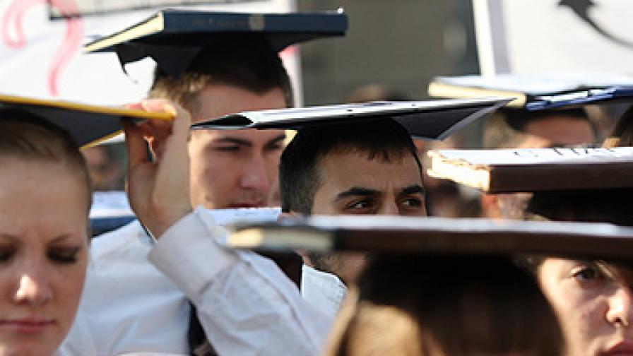 Миналия ноември студентите протестираха с скания за адекватна държавна политика към образователните и научни институции