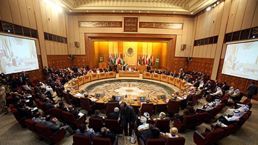 Арабската лига наказа Сирия заради кръвопролитията