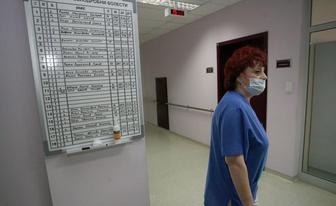 Половината ни лични лекари страдали от