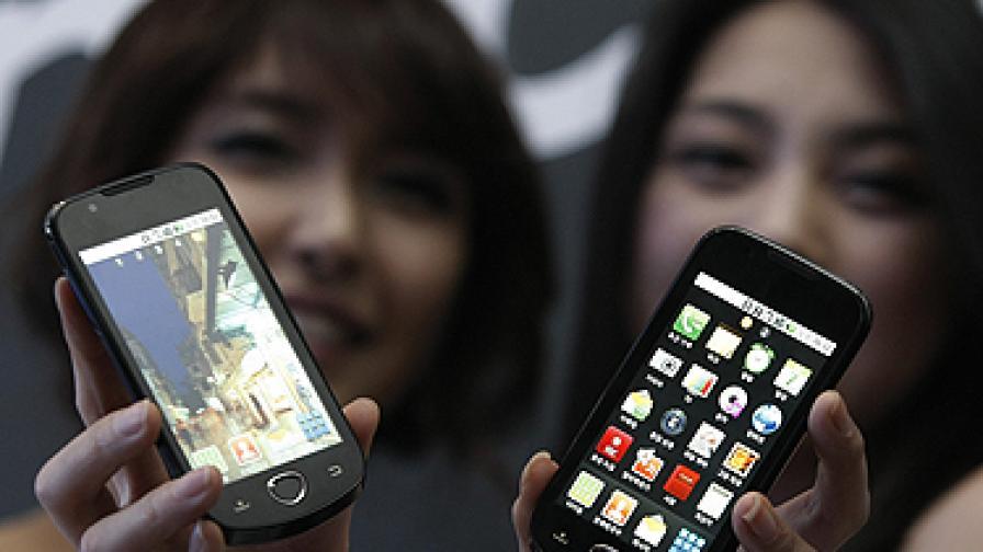 Android или Windows-ът на мобилната сигурност