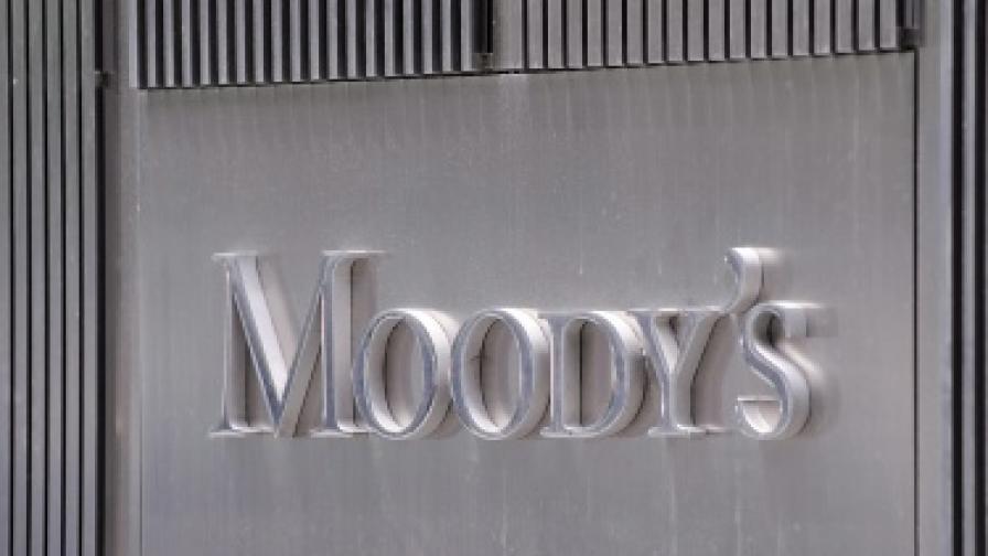 """""""Мудис"""" заплаши 87 банки с понижаване на рейтинг"""