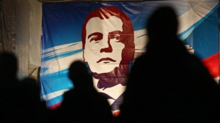 Наблюдатели: Изборите в Русия бяха нечестни