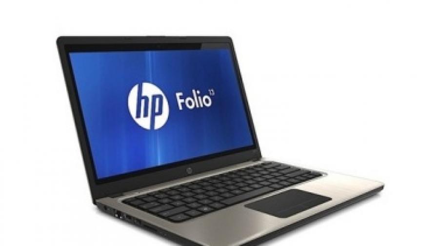 HP пусна първия си ултрабук