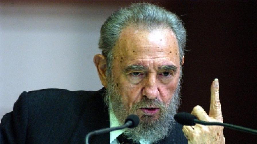 Фидел Кастро влезе в Книгата за рекорди на Гинес
