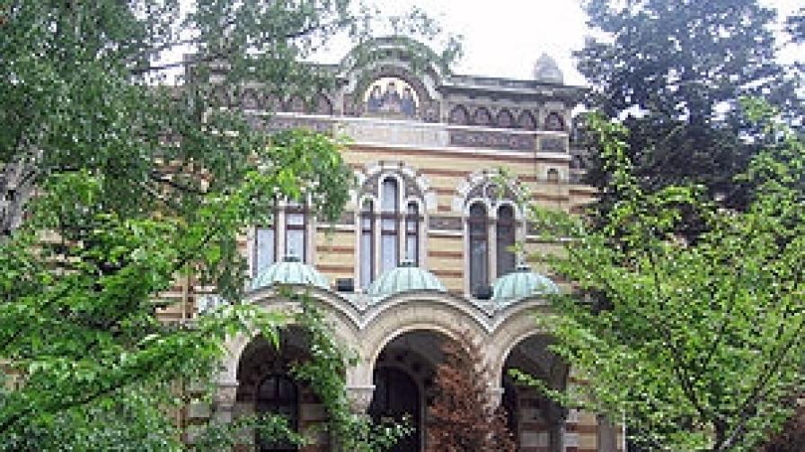 Сградата на Светия Синод на Българската православна църква
