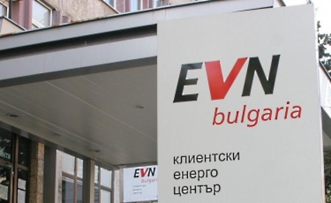 Продават дялове от дружества на ЕВН на борсата
