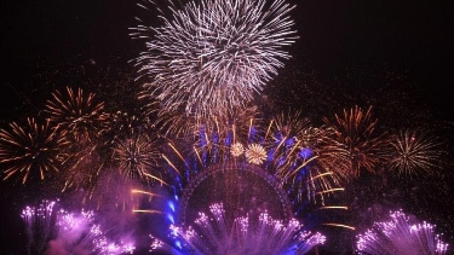 Нова година и ново начало през 2012