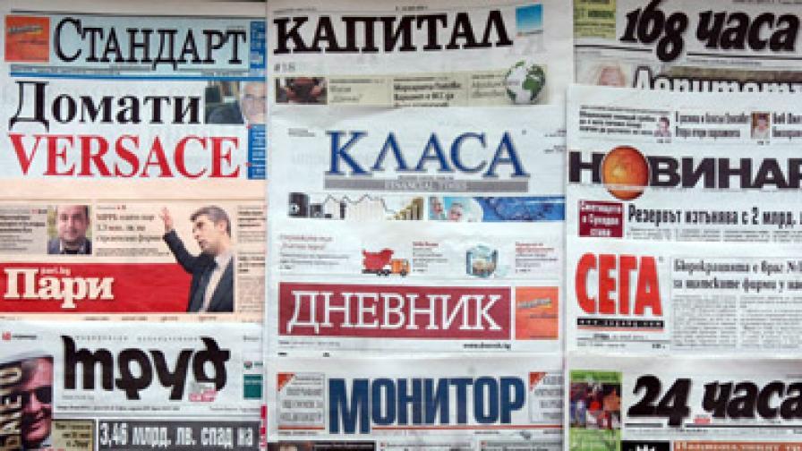 """""""24 часа"""": Най-високият изборен пост за българин в ЕС"""