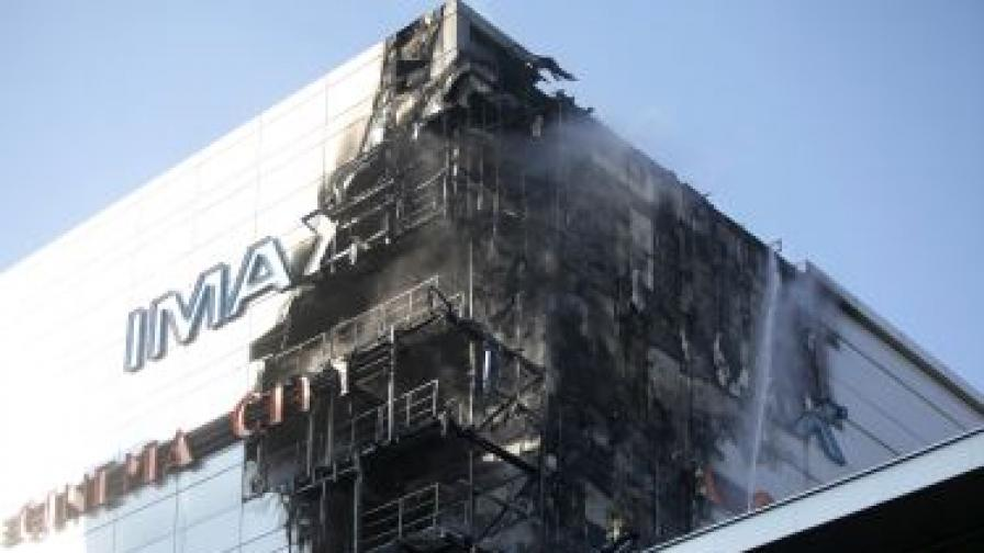 Две основни версии за пожара в мола