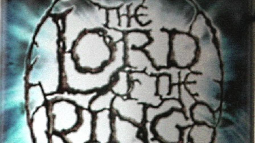 Дж. Р. Р. Толкин – Властелинът на въображението