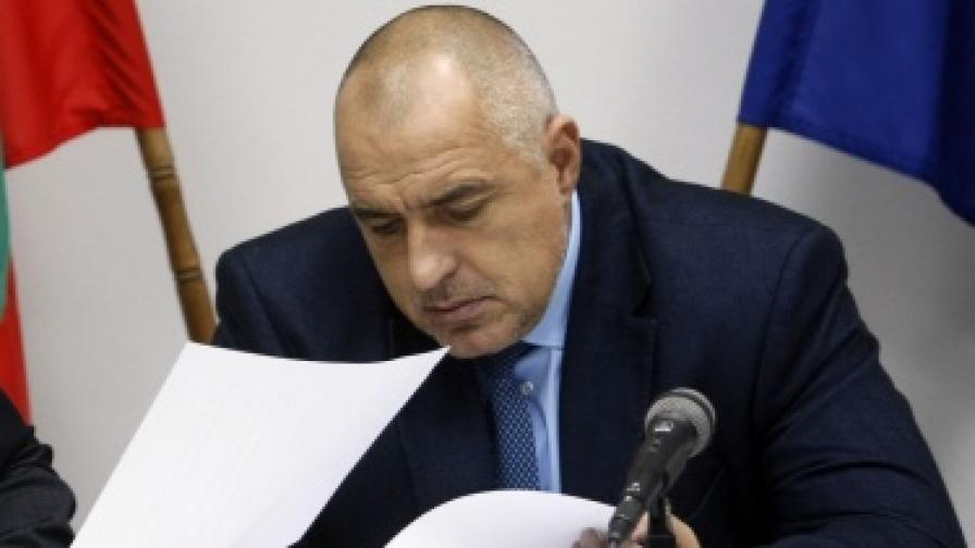Борисов търси 3 млрд. лв. за стари дългове