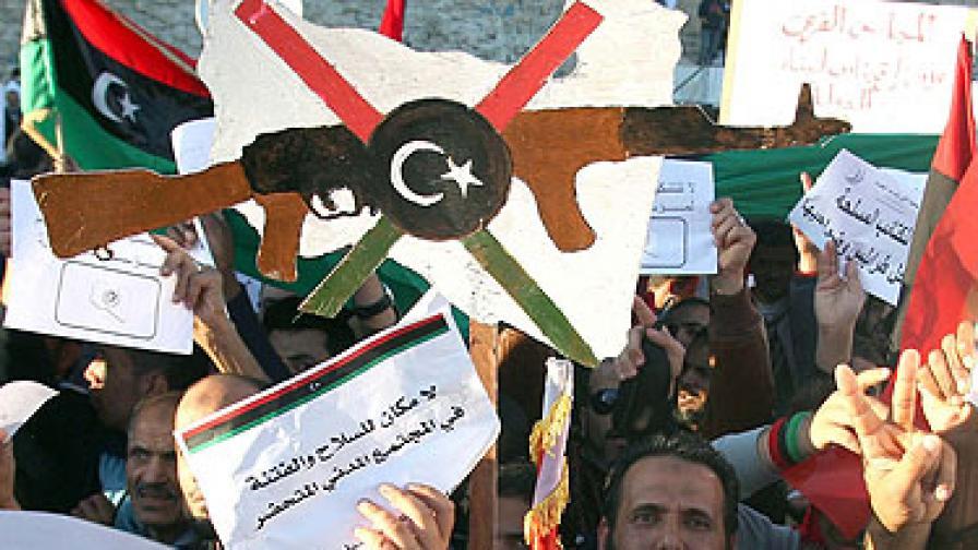 7 декември. Жители на Триполи настояват за разоръжаване