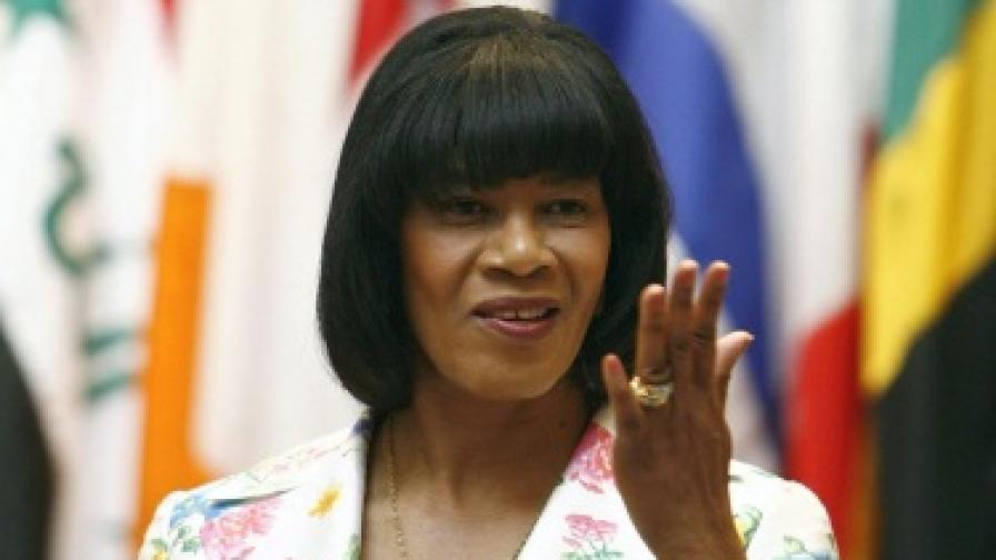 Ямайка иска да е република