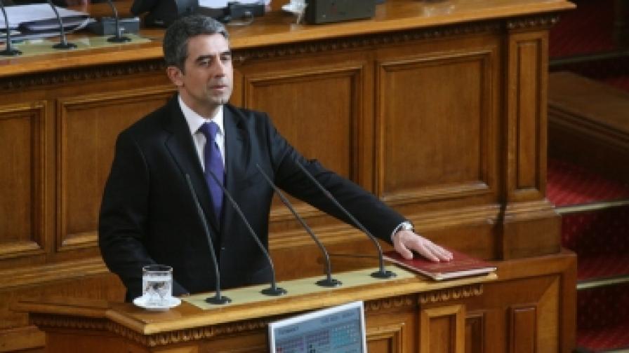 Президентът Росен Плевнелиев: Заклевам се в името на Република България да спазвам Конституцията и законите на страната и във всичките си действия да се ръководя от интересите на народа