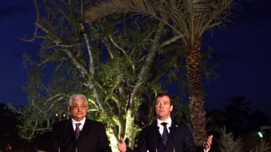 """Улица """"Медведев"""" в палестинския град Ерихон"""