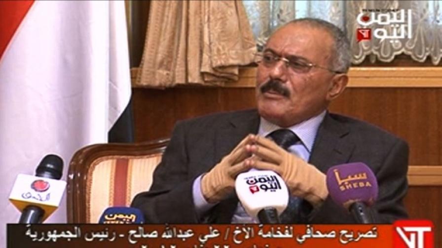 Салех: Съжалявам и чао