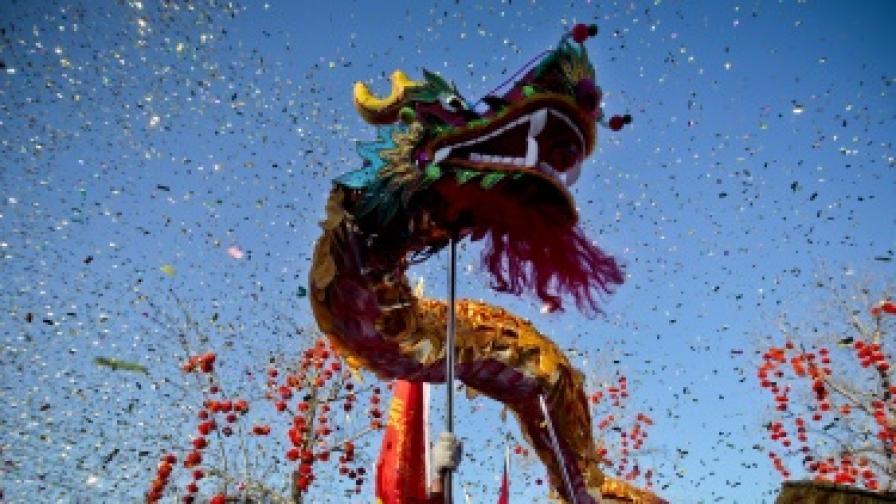 Светът в годината на дракона