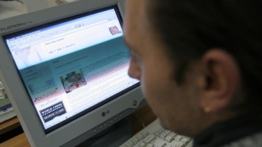 Хакерски атаки срещу правителствени сайтове в Полша