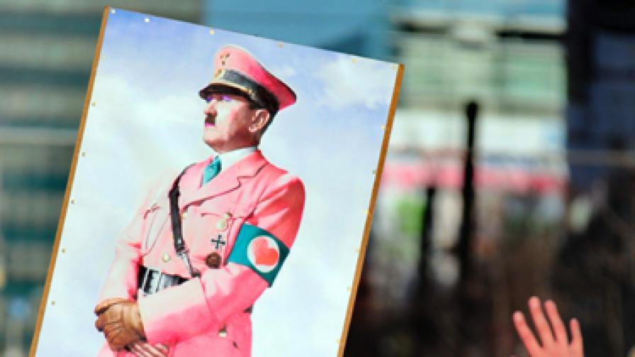 Продават на търг картина, рисувана от Хитлер