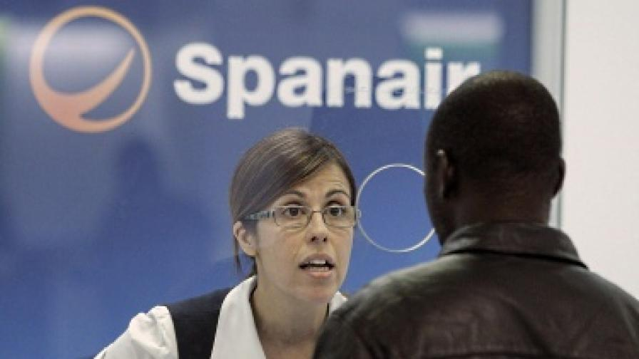 Внезапното спиране на операциите на Spanair засегна хиляди пътници