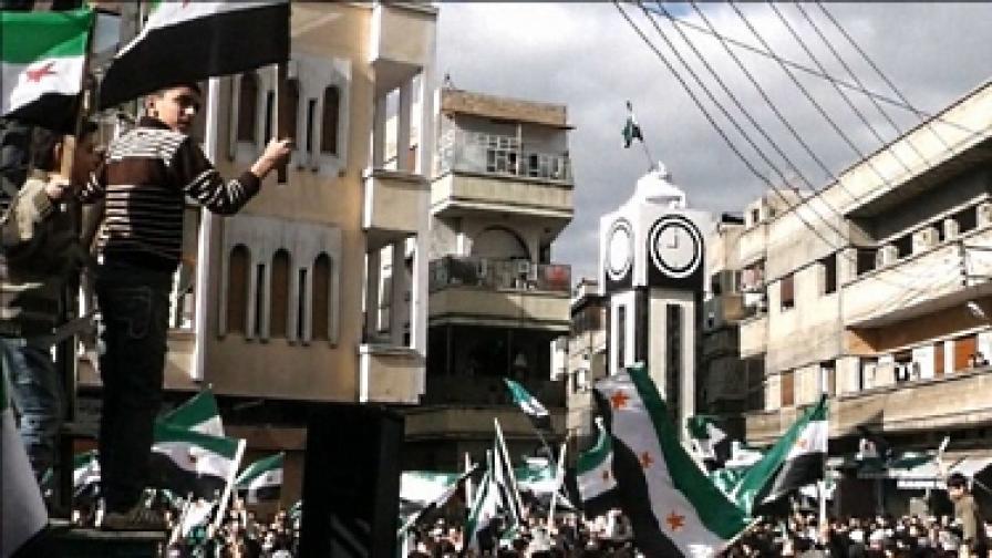 Антиправителствен протест в Сирия