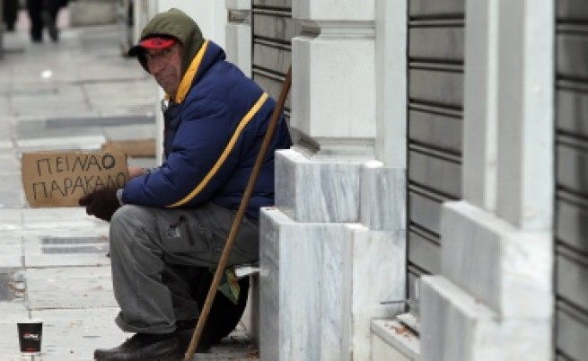 Гърция - реформи или фалит