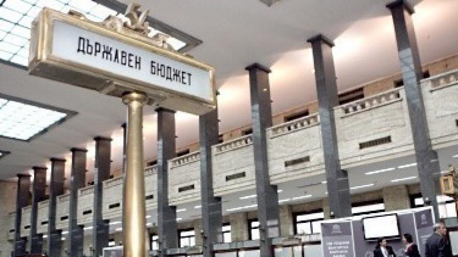 Бюджетният дефицит за 2011 г. е 2,1% от БВП